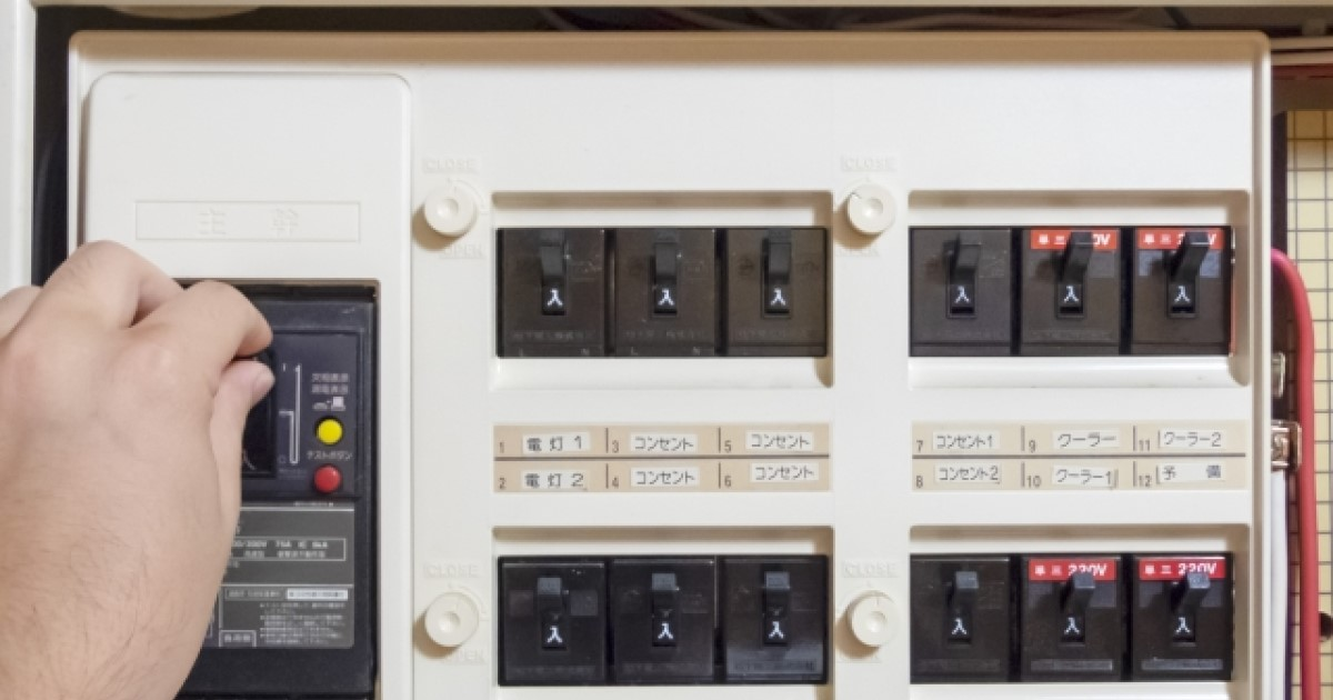 頻繁にブレーカーが落ちる原因は電気の使い方に!見直したいポイント