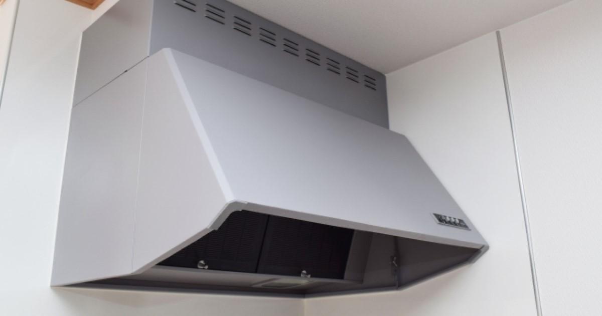 キッチンのレンジフード交換│換気扇の種類・商品の選び方・工事費用
