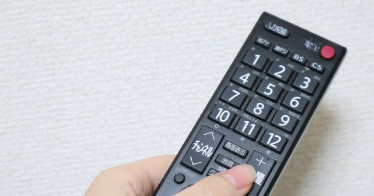 BSは室内アンテナ設置で視聴可能!電波を受信するための条件とは