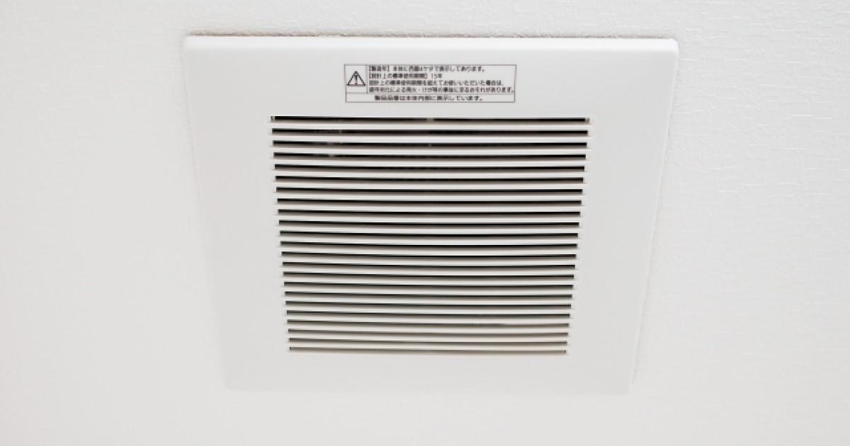 トイレの換気扇交換│換気扇の種類や機能・DIY・費用を抑えるコツ