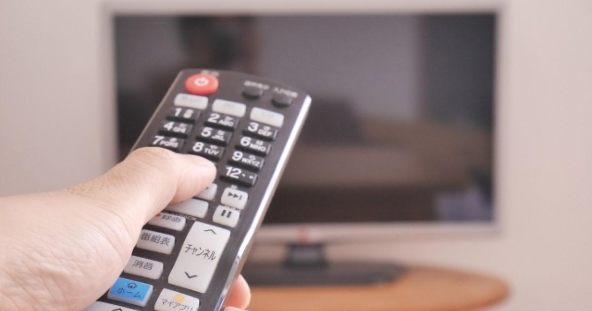 テレビが映らない原因は接続設定ミスかも|アンテナ故障なら要修理!