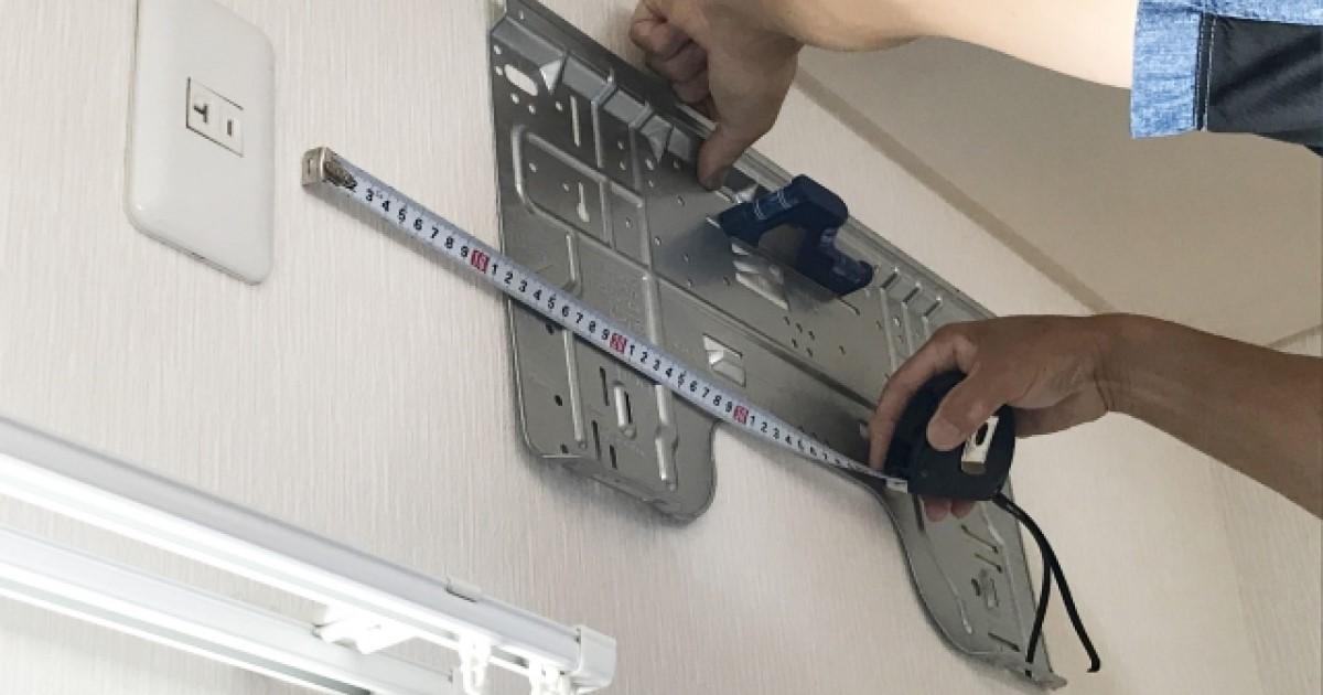 エアコンの取り付け方法3選!工事料金で見るおすすめの方法について