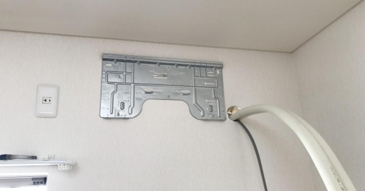 エアコン取り外し工事の方法と業者依頼の際の費用相場を解説!