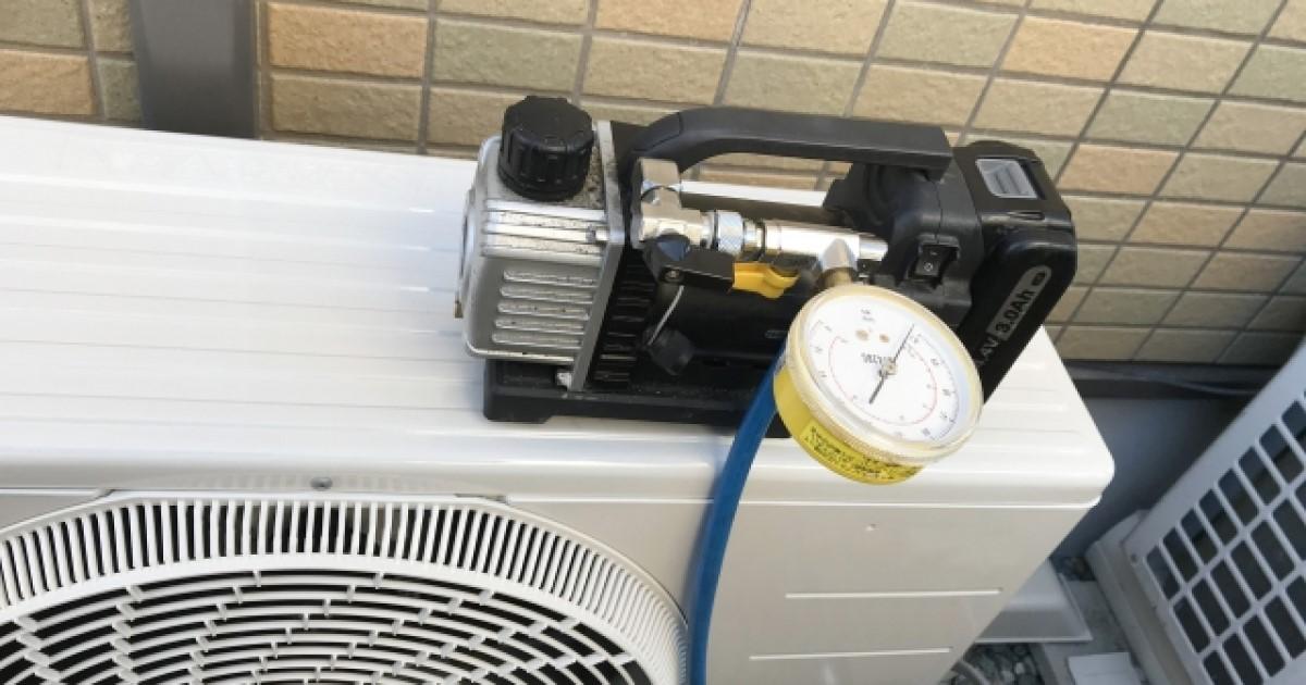 エアコンの真空引きの意味や必要性|やりかた・手順と取り付け方法紹介
