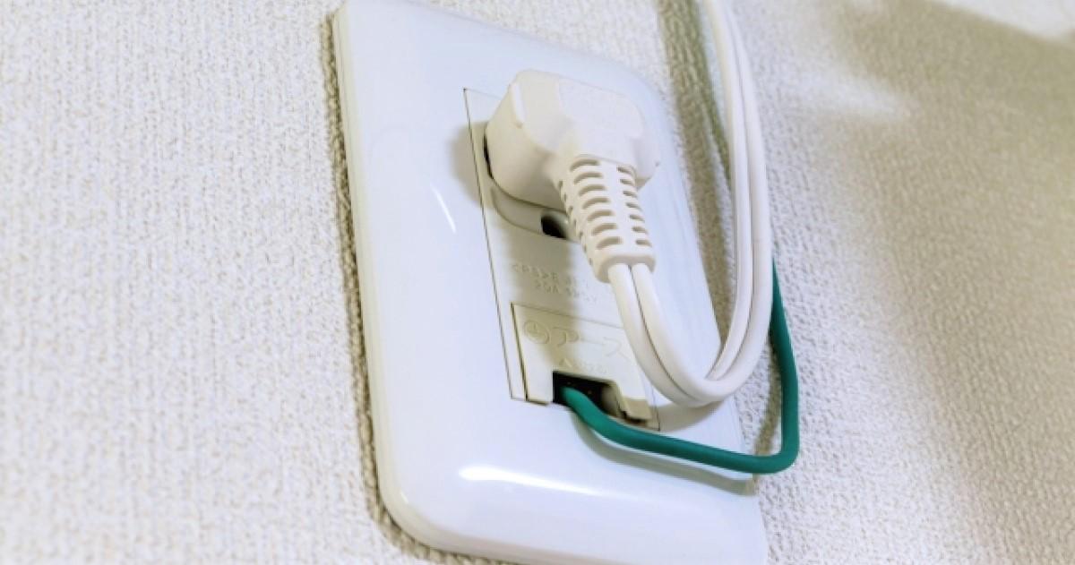 エアコン専用コンセントが必要な理由・形状や電圧・増設工事の費用