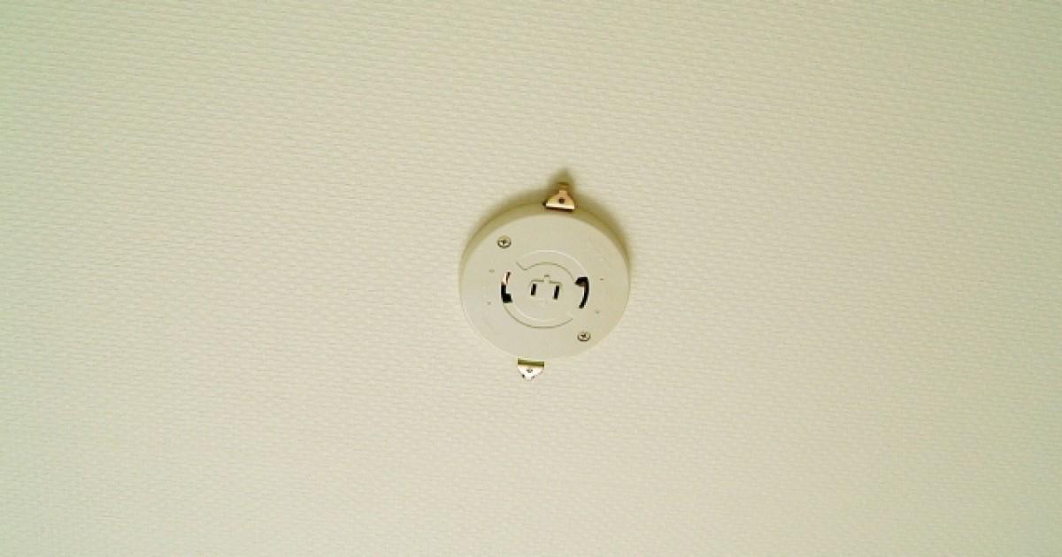 引っ掛けシーリングって?照明設置に必要な理由や取り付け工事を解説