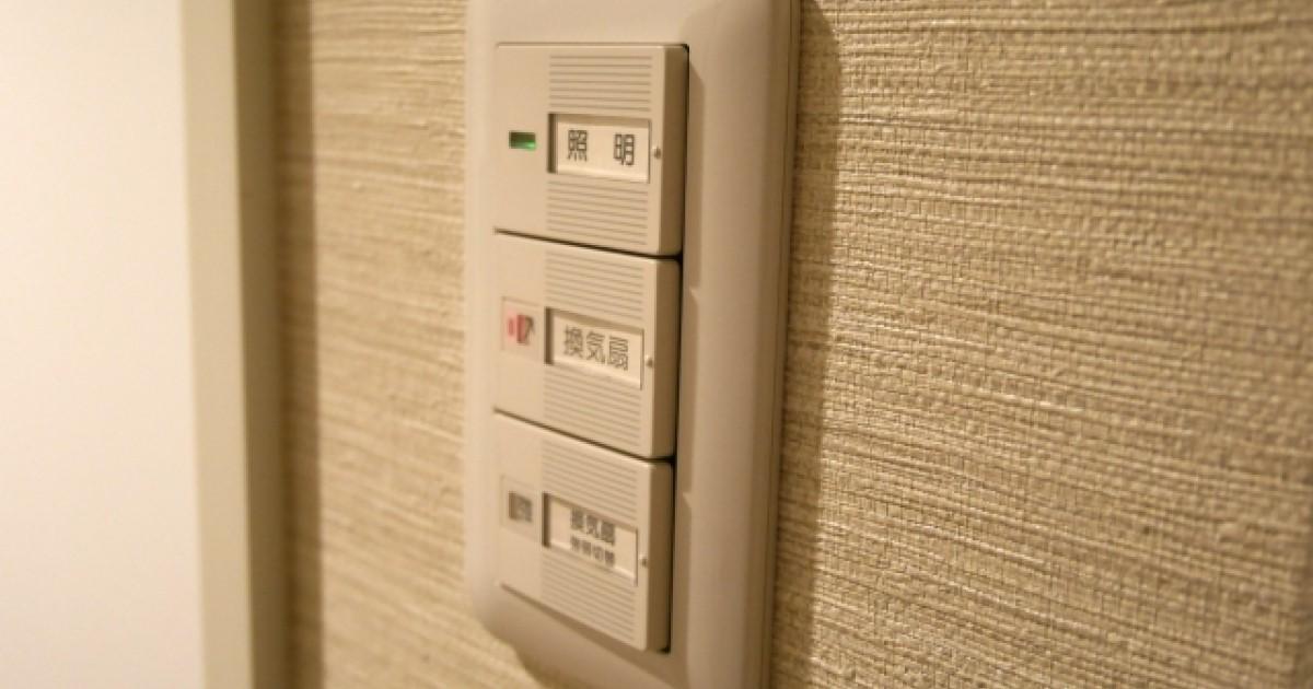 照明スイッチの選び方を解説!電気配線の資格とDIY交換方法を紹介