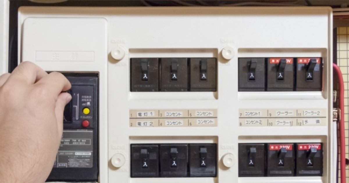 ブレーカーのトリップとは?原理と対処方法を知って漏電事故を防ごう