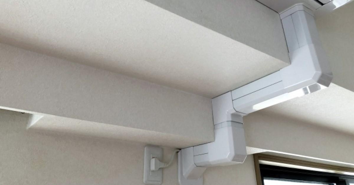 エアコンの配管カバー取り付けは見た目のきれいさと劣化防止が目的
