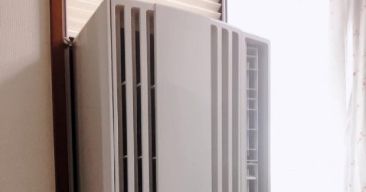 【窓用エアコン取り付け業者】設置方法~新品・中古工事費用・探し方