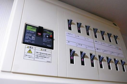 【1】ブレーカーで電気が漏れている箇所を調査