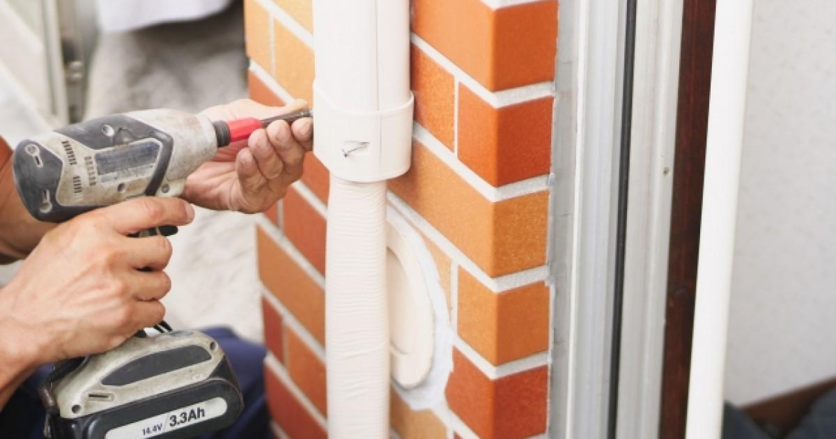 エアコンのダクトや配管は化粧カバーで劣化を防げる!設置方法も解説