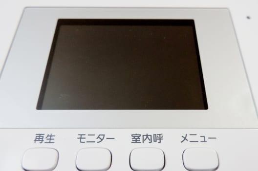 【1】電源コード式インターホン